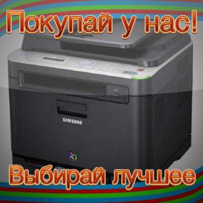 печатающего устройства.