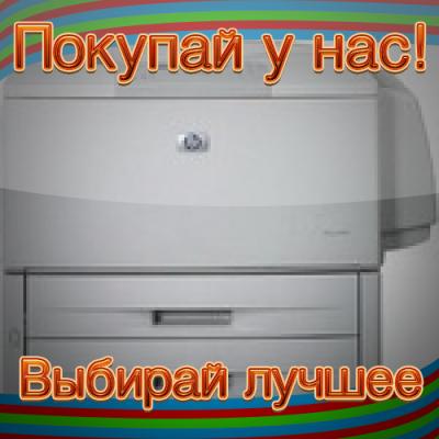 Драйвер Для Принтера Hp 11311 Скачать Бесплатно - фото 10