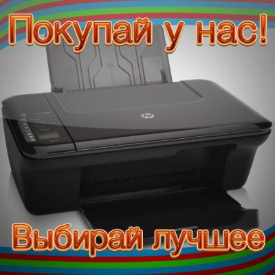 где скачать драйвера для принтера hp